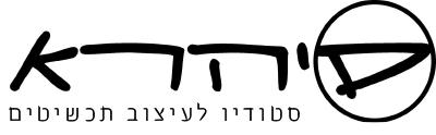 סיהרא